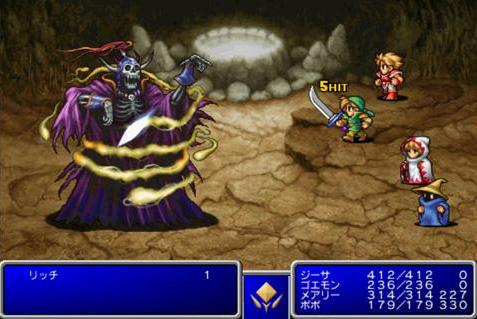 Ya disponible para descargar Final Fantasy para Android (versión original)